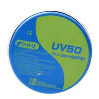 MCN-UV50 Pâte Flux de Fer à Souder Electrique de Flux d'étain PCB/BGA /PGA/SMD♥