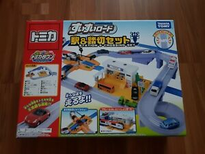 RARE Tomica SuiSui Road - Train Station & Crossing Set - NEW, UNOPENED