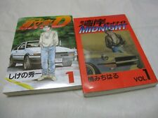 W/Tracking Number Wangan Midnight + Initial D Vol.1 Set Japanese Ver Manga Comic