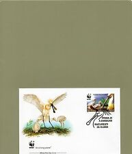 TIMBRE FDC1 WWF ANIMAUX OISEAUX ECHASSIERS ROUMANIE/WWF STAMPS FDC ANIMALS BIRDS