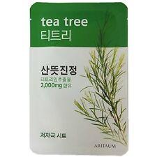 Aritaum Fresh Essence Mask 20ml [ 7 sheets ] – Tea Tree