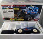 Vintage 80's Nikko Japan 4WD Toyota 4x4 HiLux The Winch NOS Taiyo Tyco Tamiya