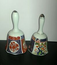 Vintage Pair (2) Imari Style Porcelain Bells ~ Made in Japan