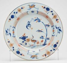 ANTIQUE CHINESE KANGXI IMARI PATTERN DISH WITH BIRDS C.1700