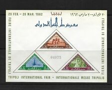 Libya Scott #217a mint never hinged 1962 Souvenir Sheet for Intl Fair, Tripoli,