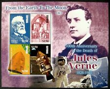 2005 MNH GUYANA JULES VERNE STAMP SHEET 100 YEAR ANV FROM THE EARTH TO THE MOON