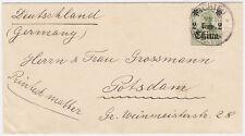 1906 China Cover Tschifu Chefoo Deutsche Post to Potsdam German P.O in China