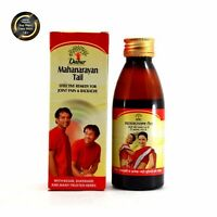 Dabur Mahanarayan Oil Ayurvedic Natural Herbs 100ml