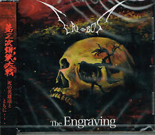 EREBOS / The Engraving CD Japan FF melodic death metal 2016 NEW GALMET Ruki