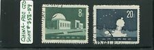China Prc Scott # 358-59 (S23) Planetarium & Telescope Cto Mnh