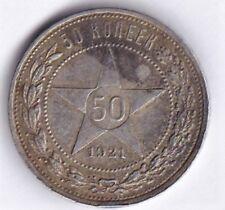 50 Kopeken 1921 Russland Russia  Silber  Kopeks UdSSR