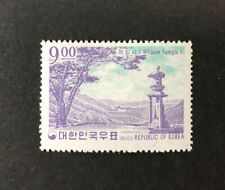 South Korea #442 1964 MH