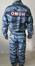 Genuine ALL SIZES Russian Police Spetsnaz OMON Officer Uniform Suit 'BEREZA'