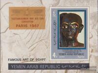 Nordjemen (Arabische Rep.) Block117B (kompl.Ausg.) postfrisch 1970 Tutenchamun u