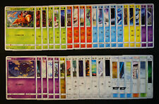JAPANESE Pokemon SM10b Sky Legend Complete Common Uncommon Set 39 cards NM/M