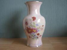 Vintage Sadler Lustre Vase with Floral Decoration