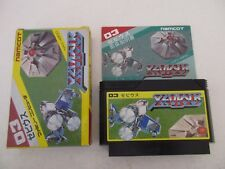 XEVIOUS - NINTENDO FAMICOM - Jeu NES NTSC Jap Complet