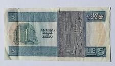 BILLET - 5 pound EGYPTE (1735J)