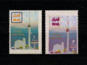 ✔️ (YYBF 410) Iraq 1995 MNH Mich 1532 -3 Scott 1489 -90 Saddam Tower