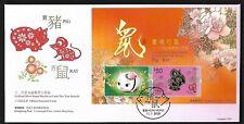 Hong Kong, China 2020-1 New Year Pig Rat Gold Foil S/S FDC Zodiac Animal 鼠年