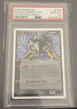 2005 Pokemon Ex Deoxys Rocket's Raikou Ex Secret Rare PSA Gem Mint