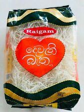 RAIGAM Noodles DEVENI BATHA 350g healthy product ceylone  ORGANIC NATURAL