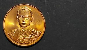 Thailand 1993 , King Rama IX Golden Jubilee Throne Accession Copper Coin 30mm