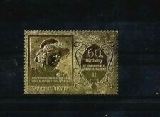 TUVALU 1986, Queen Elizabeth 60 th  Birthday, gold, unusual , **