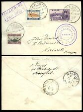 La Grèce au Kenya 1932 airmail vol