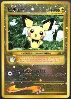 Pichu Holo No.172 Neo 2 Promo Japanese Pokemon Card Nintendo From Japan F/S