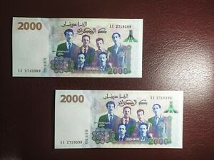 ALGERIA - 02 NEW consecutive banknotes, 2000 DINAR 2021 - UNC/NEUF