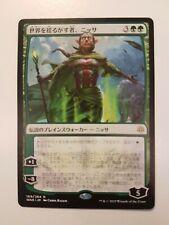 Nissa, Who Shakes the World - War of the Spark (Magic/mtg) JAPANESE Rare