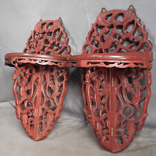 Pair Antique Hand Carved Teakwood Chinese Fretwork Wall Shelf SQUIRRELS Vintage