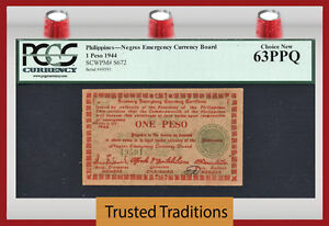 TT PK S672 1944 PHILIPPINES 1 PESO EMERGENCY NOTE PCGS 63 PPQ NONE FINER