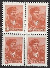 Russia 1959 Sc# 2292  Miner Steel worker ( 60k red ) block 4 MNH