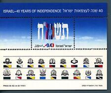 ISRAEL - BF - 1988 - 40° anniversario dell'indipendenza