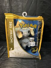 Pokemon Jirachi 20th Anniversary 8 inch Plush Tomy Limited Edition New 385