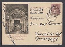 Poland, 1939 POSEN Card to Krakow, RARE! Signed Mikulski & Kronenberg
