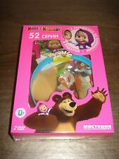 2 DVD Masha and Bear. Complete Collection (52 series) RUSSIAN only gift edition