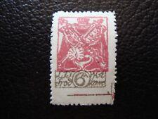 LITUANIE (centrale) - timbre yvert/tellier n° 15 n* MH (A12) (A)