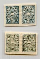 Latvia 🇱🇻 1919 SC 55 MNH pair. rtb4997