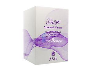 Mamool al Wanasa by Abdul Samad al Qurashi - 90g of Incense Bukhoor Bakhoor