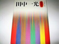 ILLUSTRATION JAPANESE TANAKA SHARAKU IKKO TANAKA ART POSTER PRINT LV1696