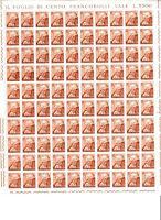 S34930 Italy 1961 MNH Michelangelo L.55 Full Sheet Folded Stars / IV