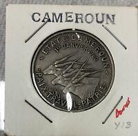 CAMEROON 50 FRANCS 1960 Independence Commemorative K6.2