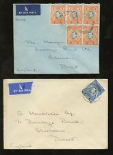 KUT 1949-50 KG6 + BLOCK...11 stamps on 3 COVERS to GB