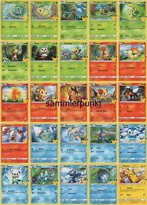 NEU**ALLE 25 NON-HOLOKARTEN von MC Donalds-Pokemon - 25 Jahre TCG 2021**NEU