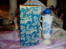 Vintage In Orginial Box. Brocade Foaming Bath Oil Empty Bottle