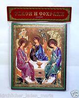 Ikone heilige Dreifaltigkeit икона Святая Троица Рублева освящена 12x10x1 cm