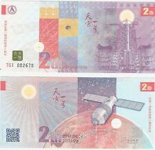 China 2th 2013 NEUF NEW Rocket Tiangong Space Station Fantasy Test Note Banknote